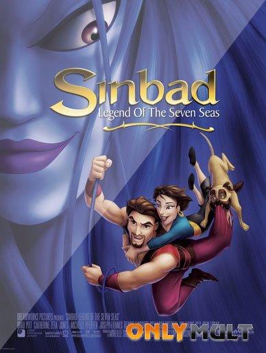 Poster Синдбад: Легенда семи морей