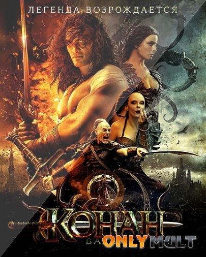 Poster Конан-варвар 2011
