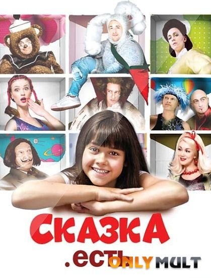 Poster ������ ����