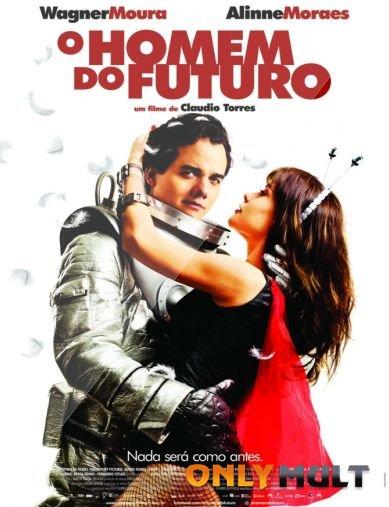Poster Человек будущего