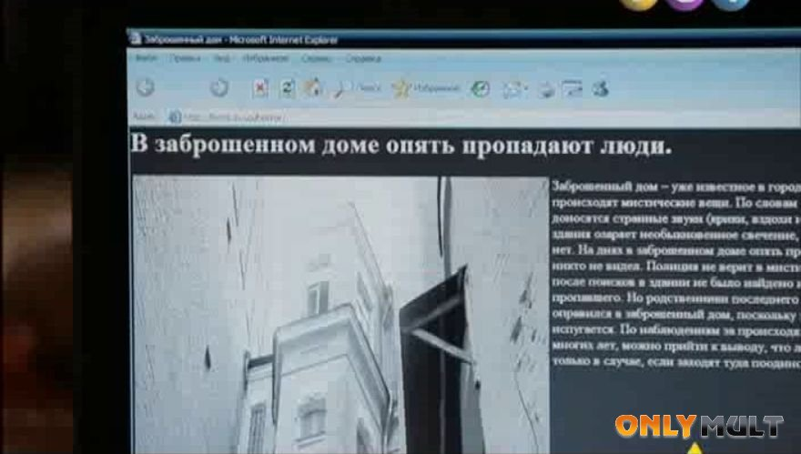 Первый скриншот Дневники Темного