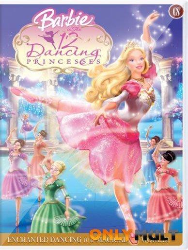 Poster Барби и 12 танцующих принцесс