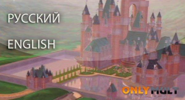Третий скриншот Барби и Лебединое Озеро