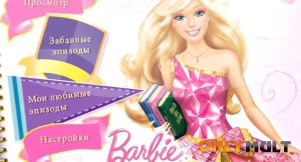 Третий скриншот Барби: Академия принцесс
