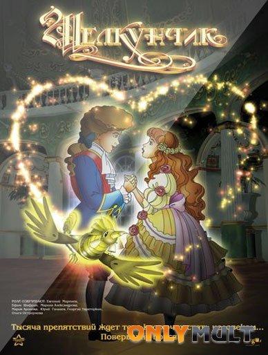 Poster Щелкунчик и Мышиный Король