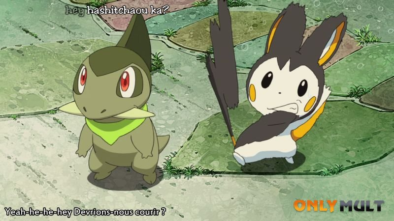 Третий скриншот Покемон 14