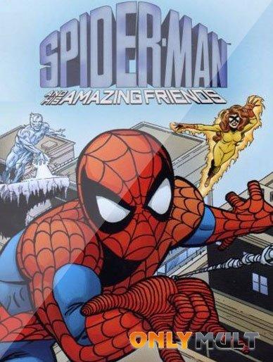 Poster Человек-паук и его удивительные друзья