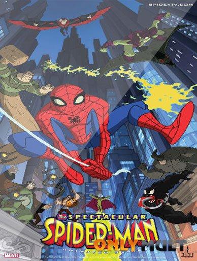 Poster Грандиозный Человек-паук