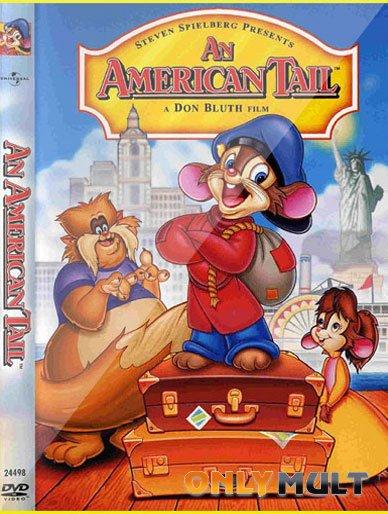 Poster Американская история
