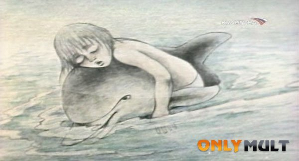 Второй скриншот Девочка и дельфин