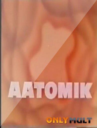 Poster Атомик