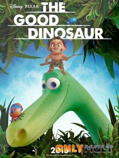 Poster Хороший динозавр