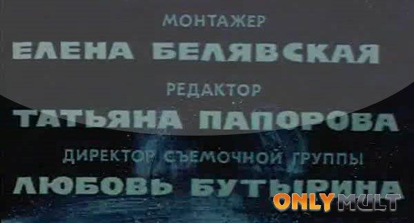 Первый скриншот Музыка революции