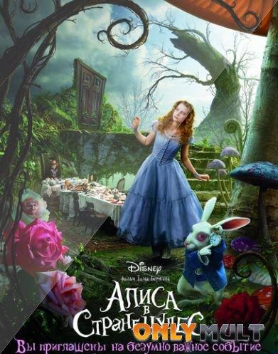 Poster Алиса в стране чудес (2010)