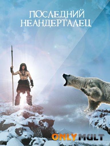 Poster Последний неандерталец