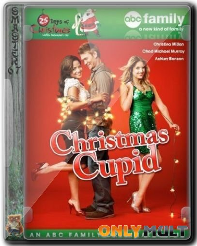 Poster Рождественский Купидон