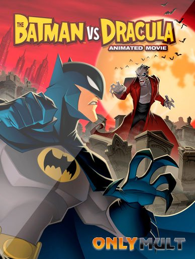 Poster Бэтмен против Дракулы