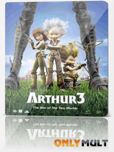 Poster Артур и война двух миров