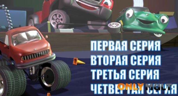 Второй скриншот Город Тачек