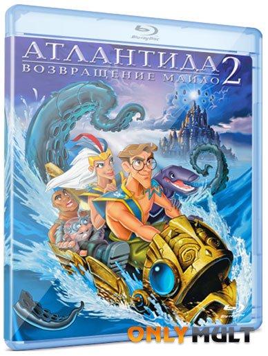 Poster Атлантида 2