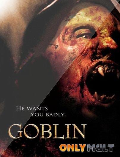 Poster Гоблин