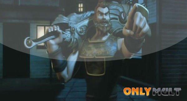 Первый скриншот Меч дракона