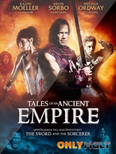 Poster Сказки о древней империи