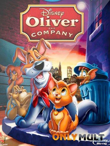 Poster Оливер и компания