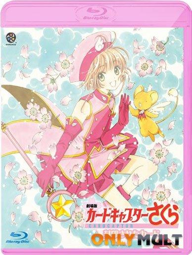 Poster Сакура собирательница карт