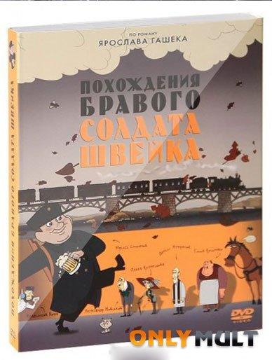 Poster Похождения бравого солдата Швейка