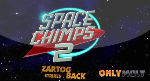 Третий скриншот Мартышки в космосе 2