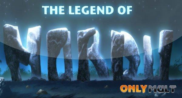 Первый скриншот Легенда о МорДу