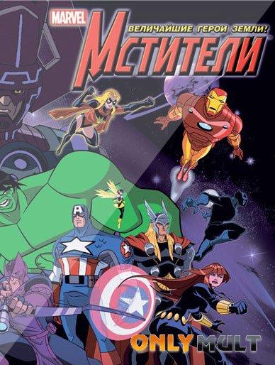 Poster Мстители: Величайшие герои Земли