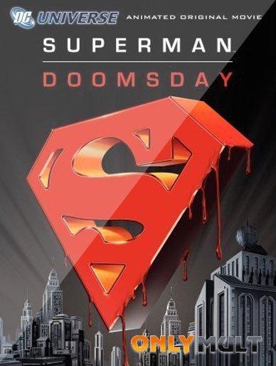 Poster Супермен: Судный день