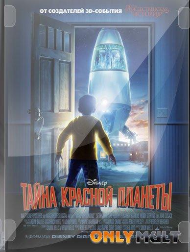 Poster Тайна красной планеты
