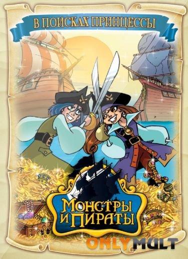 Poster Монстры и пираты