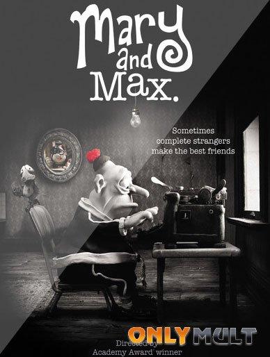 Poster Мэри и Макс