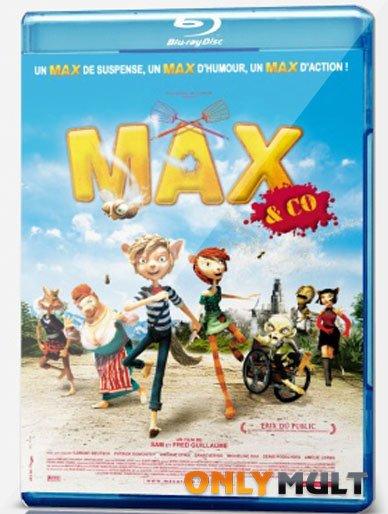 Poster Макс и его компания