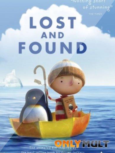Poster Потерянный и найденный