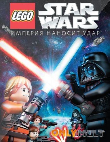 Poster Лего Звездные войны: Империя наносит удар