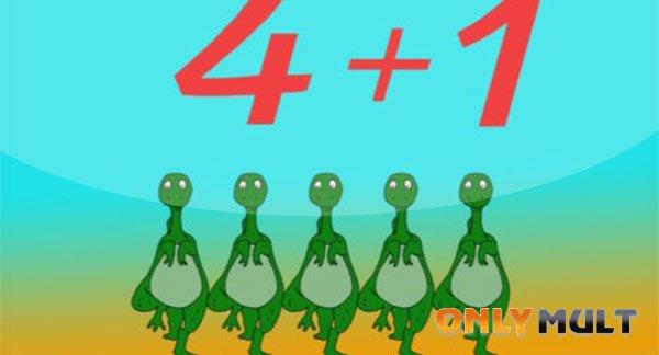 Второй скриншот Арифметика для малышей