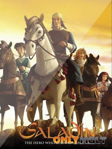 Poster Саладин
