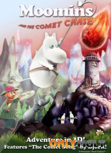 Poster Муми-тролли и комета