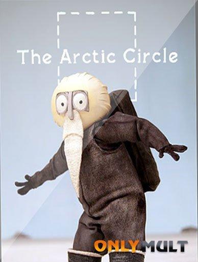 Poster Полярный круг