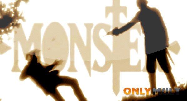 Первый скриншот Монстр аниме