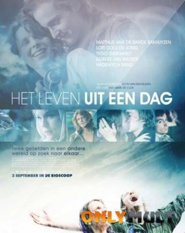 Poster Жизнь за один день
