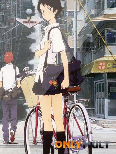 Poster Девочка, покорившая время