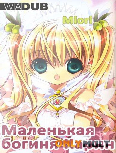 Poster Карин