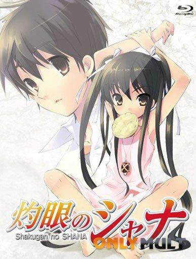 Poster Первый поцелуй