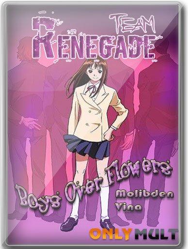 Poster Цветочки после ягодок